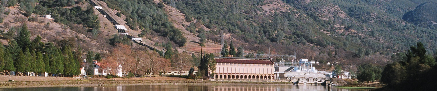 Moccasin Powerhouse
