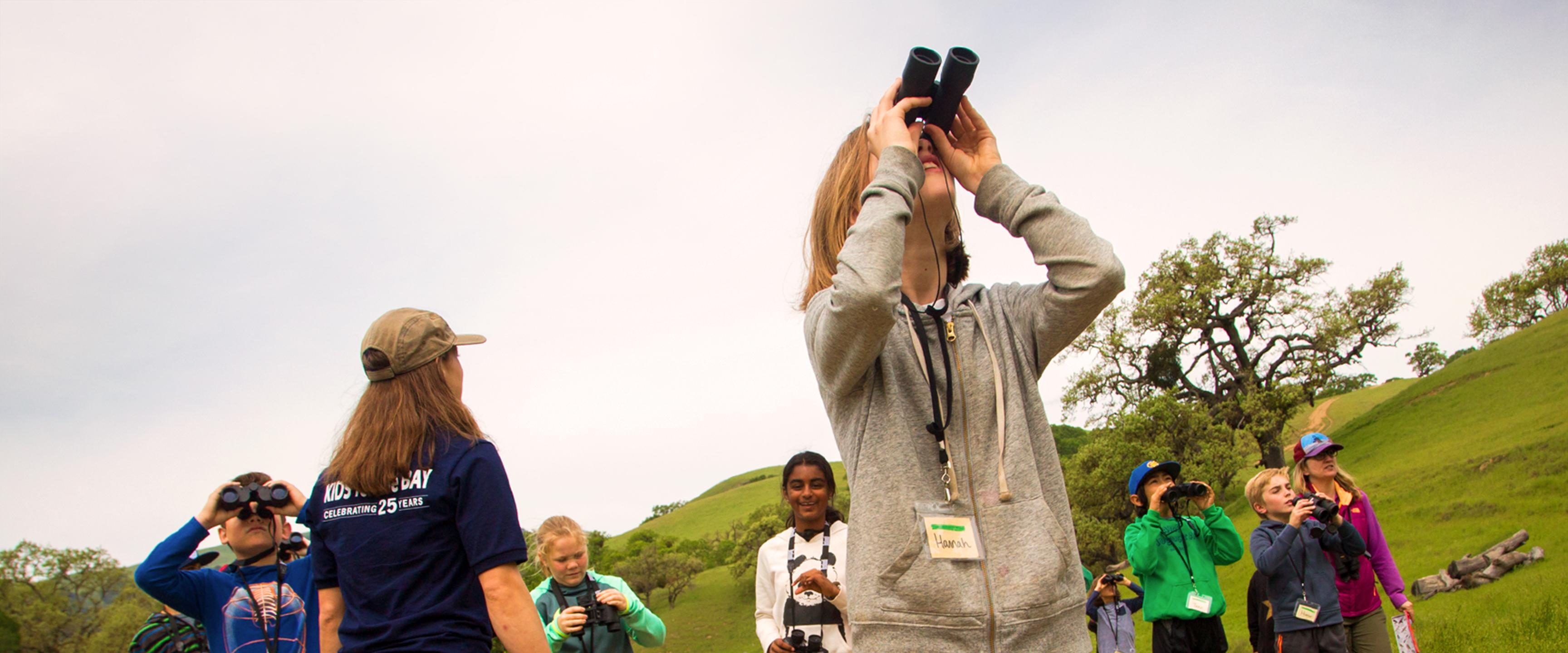 孩子們在觀鳥之旅